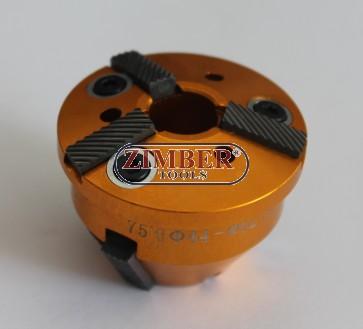 Фреза за леглата на клапани 44mm-52mm 75° и 30°  (ZR-41VRST1004) - ZIMBER-TOOLS.