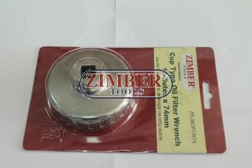 Чашка за маслен филтър 74мм/14p-(BENZ,BMW,AUDI,VW,OPEL) ZR-36OFCW74 - ZIMBER TOOLS..