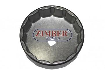 Чашка за маслен филтър 74мм/14p-(BENZ,BMW,AUDI,VW,OPEL) ZT-04A5077 - SMANN TOOLS.