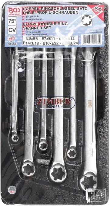 Ключове лули Е-та 75°  | E6 - E24 | 6  бр .2281- BGS technic