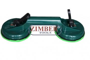 Двойна вендуза за захващане на стъкла и други плоски повърхности - ZR-36SL03 - ZIMBER - TOOLS