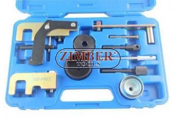 К-т за зацепване на двигатели RENAULT, OPEL, NISSAN 1.5/1.9/2.2/2.5DCI -ZT-04568 - SMANN TOOLS.