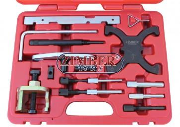 К-т за зацепване на двигатели FORD - ZIMBER, ZR-36ETTS120-Инструмент под наем - 40 ЛВ- За -24- Ч.