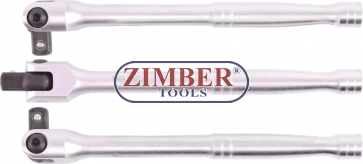"""Удължение чупещо 12.5 mm (1/2"""") 250 mm (ZB-265) - BGS technic"""