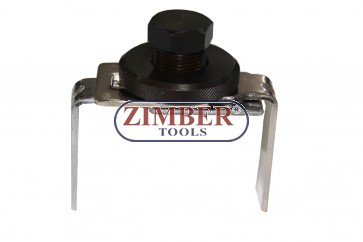 Ключ за капачкa на бензинова помпа /резервоар/-80-122мм-ZIMBER