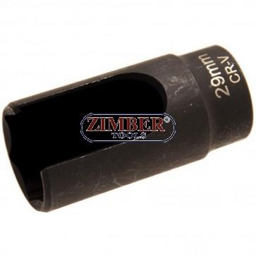 Вложка за дюзи 25-mm- ZT-04A3066-25 -SMANN-TOOLS