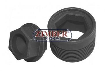 Инструмент за демонтаж на помпата за високо налягане на BMW N47, ZR-36ETTSB9201- ZIMBER TOOLS.