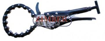 Клещи за рязане на ауспухови тръби 250мм, ZR-22HDLCP - ZIMBER - TOOLS