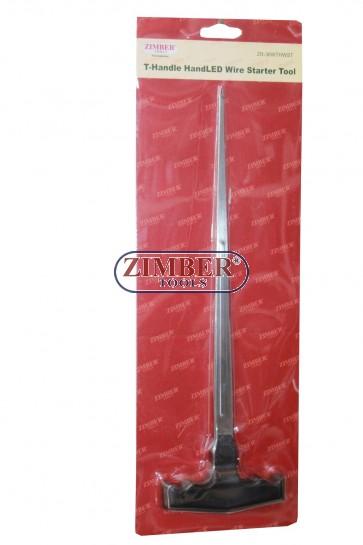 Инструмент за рязане на уплътнение на стъкло, ZR-36WTHWST - ZIMBER TOOLS.