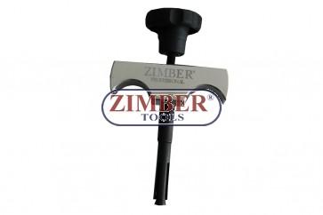Инструмент за сваляне на запалителни бобини VAG - Audi ,Seat, Skoda двигатели FSI  1.2, 1.4, 2.0  - ZR-36ICPT - ZIMBER TOOLS.