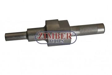 Инструмент за зацепване на двигатели CITROEN & PEUGEOT  2.0 2.3, ZR-41PETTS87 - ZIMBER TOOLS