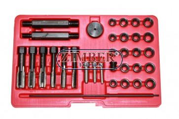Инструменти за възстановяване на резби на свещи 8mm -10mm - 12mm. 33 части - ZT-01Z5194 - SMANN TOOLS