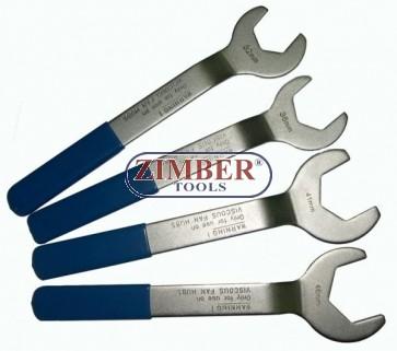 К-т ключове за вентилатори 4 части 32mm, 36mm, 41mm, 46mm - ZIMBER - TOOLS