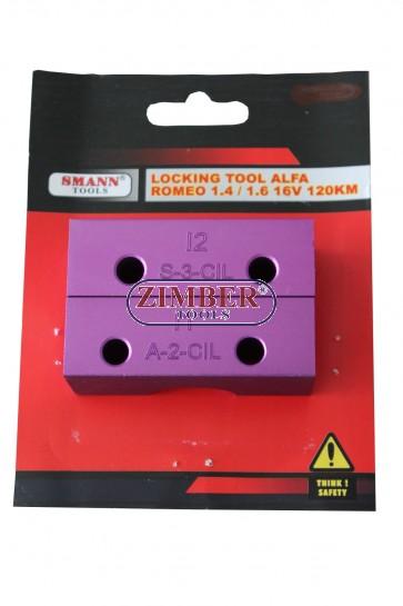 К-т пети за зацепване на двигатели Alfa Romeo TWIN SPARK 1.6/1.4 TS - 16V - 2бр - ZT-05149-I  - SMANN TOOLS.