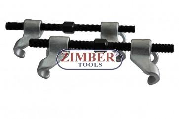 К-т скоби за демонтиране на пружини(макферсон) 230мм (ZR-36HCSC) - ZIMBER-TOOLS.