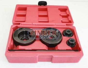 К-т за монтаж на втулки на задния мост AUDI - A3, VW - Bora, Golf IV (ZT-04180) - SMANN TOOLS.