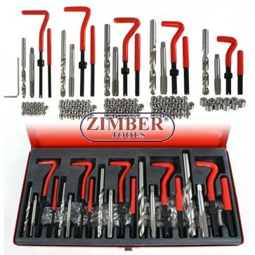 К-т за възстановяване на резби - 131 части (ZT-04044) - SMANN TOOLS.