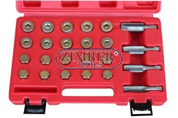 К-т за възстановяване на резби на картери M13x1.5,M15x1.5, M17x1.5, 20x1.5 64-части - ZT-04A5037- SMANN TOOLS.