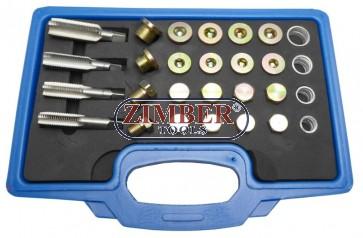 k-t-za-v-zstanovjavane-na-rezbi-na-karteri-m13x1-5-m15x1-5-m17x1-5-20x1-5-64-chasti-zt-04a5037-smann-tools