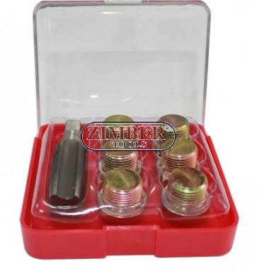 К-т за възстановяване на резби за картер 15mm (ZT-04167) - SMANN TOOLS.