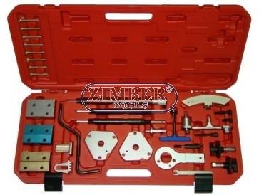 К-т за зацепване двигатели Fiat, Alfa Romeo, Lancia  ZR-36ETTS13 - ZIMBER-TOOLS.