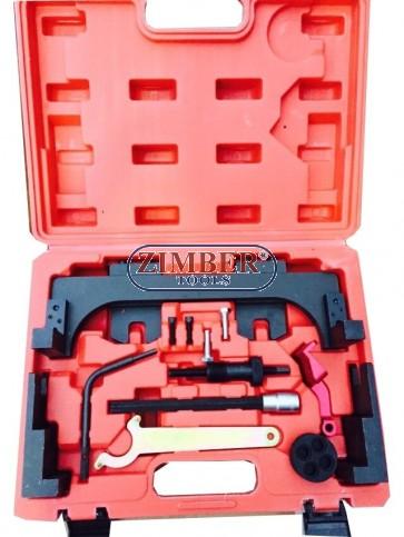К-т за зацепване на двигатели BMW MINI B38 A15 A12 B48 A20 B58 - ZT04A2292- SMANN TOOLS.