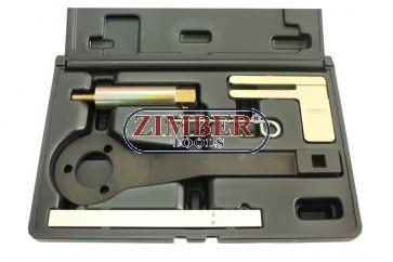 К-т за зацепване на двигатели  BMW Mini, Citroen, Peugeot , ZR-36ETTSB39 - ZIMBER TOOLS