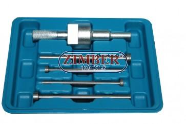 К-т за зацепване на двигатели CITROEN XSARA, PEUGEOT 206 406 2.0 16V, ZT-04A2281 - SMANN TOOLS.