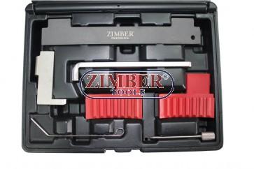 K-т за зацепване на двигатели Fiat, Alfa Romeo, Vauxhall / Opel 1.6 16V 1.8 16V, ZR-36ETTS185 - ZIMBER TOOLS.