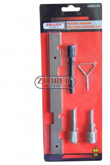 К-т за зацепване на двигатели Ford,Mazda,Volvo 1.25,1.4,1.6,1.8,2.0,2.3 16V , ZT-04A2150 - SMANN TOOLS