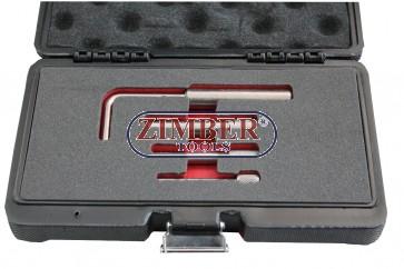 К-т за зацепване на двигатели FORD/Mazda/CITROEN,PEUGEOT: 1.4 1.6 2.0 TDCI Diesel , ZT-04A2192D - SMANN TOOLS.