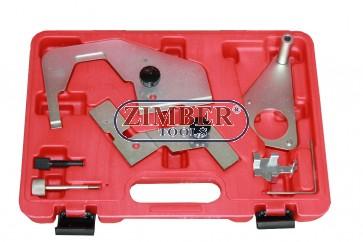 К-т за зацепване на двигатели Landrover Evoque 2.0T Ford Mondeo Jugar - ZT-04A2257 - SMANN TOOLS.