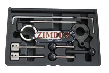 Комплект за зацепване на двигатели VAG VW AUDI 1.4 1.6 2.0i TDi CR 2012 ON двигатели ASTA - ZR-36ETTS229 - ZIMBER-TOOLS
