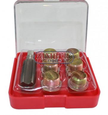 К-т за възстановяване на резби за картер 13mm (ZT-04166) - SMANN TOOLS.