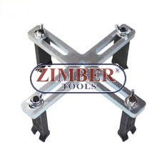 Ключ универсален регулируем за капачкa на бензинова помпа /резервоар/ за Mercedes-Benz, BMW, Vag-ZT-04A3077 - SMANN TOOLS.