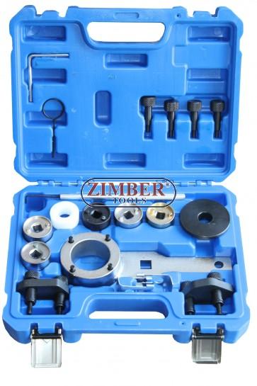 Комплект инструменти за зацепване на бензинови двигатели VAG  TSI, TFSI EA888 1.8 R4 2.0 R4 - ZT-04А2386 - SMANN TOOLS.