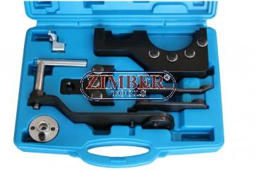 Комплект за зацепване на двигател на VW - TOUAREG, TRANSPORTER T5, 8 части - ZT-05192(04A2022) - SMANN TOOLS.