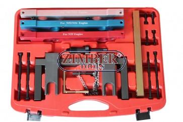Комплект за зацепване на двигатели BMW - N51,N52,N53,N54, N55, ZT-04A2180- SMANN TOOLS