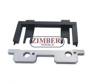 К-т за зацепване на двигатели BMW N51, N52 (2.3I 2.5I,2.8 I 3.0I,3.5I ) ZR-41PETTSB0601 - ZIMBER TOOLS