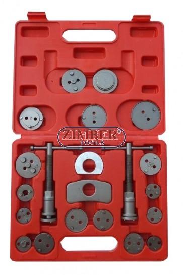 К-т за сваляне на спирачни цилиндри с ляво и дясно въртене 21ч. - ZT-04B4001- SMANN TOOLS