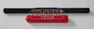 Пила-резбомер за ремонт на резби (ZR-36ETRF01) - ZIMBER-TOOLS