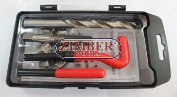 Комплект за възстановяване на резби - M10*1.25*13.5MM - 15части (ZT-04187E) - SMANN TOOLS.