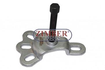 Скоба - лапа за вадене на барабани и главини , ZR-36PA02 - ZIMBER TOOLS