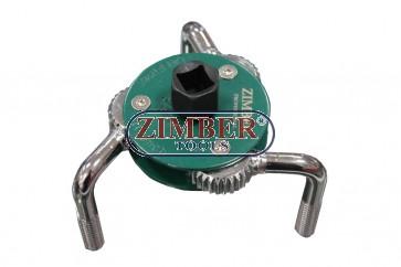 Ключ паяк за маслен филтър 65-120мм  (ZR-36JOFW03) - ZIMBER-TOOLS