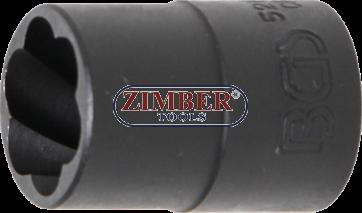"Вложка екстрактор за отвиване на повредени болтове и гайки 1/2"" 17 mm (5266-17) - BGS technic"