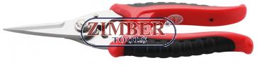 Универсални ножицa от неръждаема стомана 180 mm (50620) - BGS technic