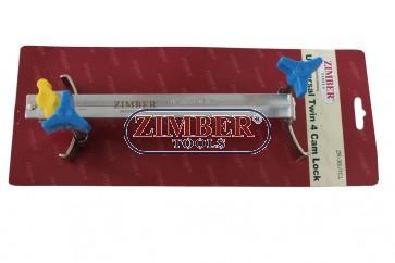 Универсален фиксатор за разпределителни валове, ZR-36UTCL - ZIMBER-TOOLS