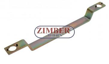 Фиксатор  за зацепване на двигатели - AUDI, VW 3.7 / 4.2 (ZR-36CSP02) - ZIMBER-TOOLS
