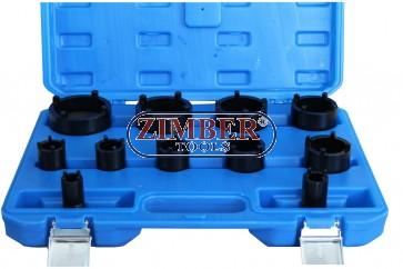 Вложки специални от 22-75-mm, 11 части - ZT-04B1081 - SMANN TOOLS.
