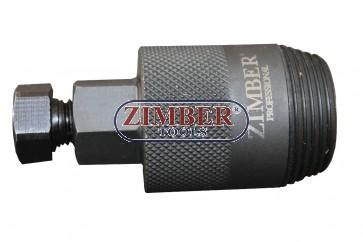 Инструмент за вадене на семеринги на разпределителните валове  VAG  25mm - ZR-36VOSP25 - ZIMBER TOOLS.